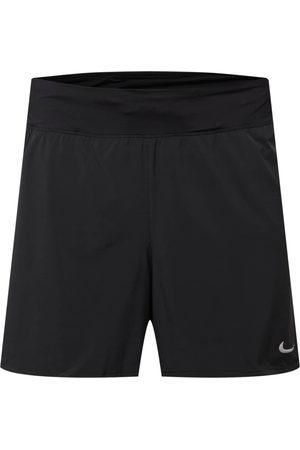 Nike Pantaloni sportivi 'Eclipse